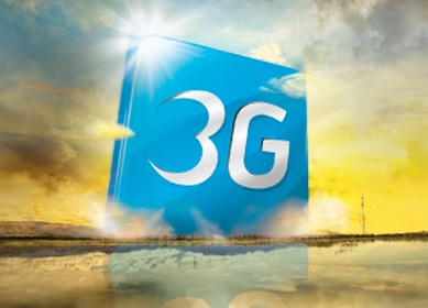 3G service coming to GrameenPhone