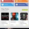 Google Play Store 4.5.10 - Home Screen
