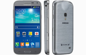 Samsung Galaxy Beam 2 - G3858
