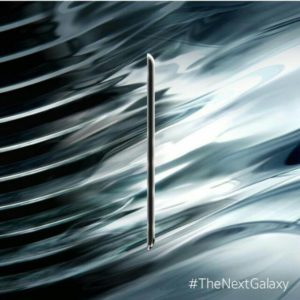 Samsung Galaxy S6 - The Next Galaxy
