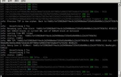 Insight server running on Ubuntu 14.04