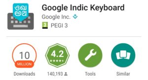 Google Indic Keyboard – Type Bangla Easily on Android