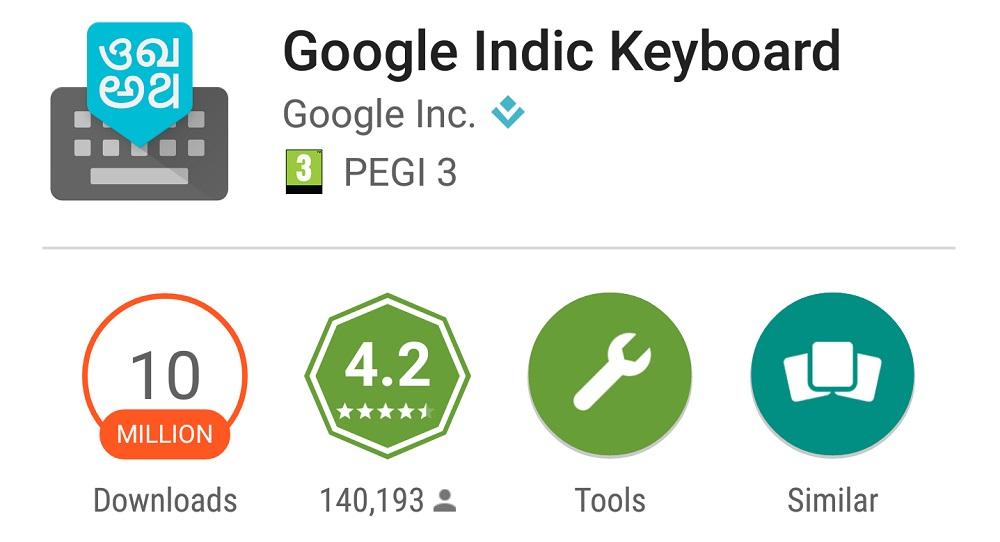 Google Indic Keyboard - Type Bangla Easily on Android