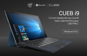 Cube i9 12.2″ Intel Skylake Processor Windows 10 Tablet